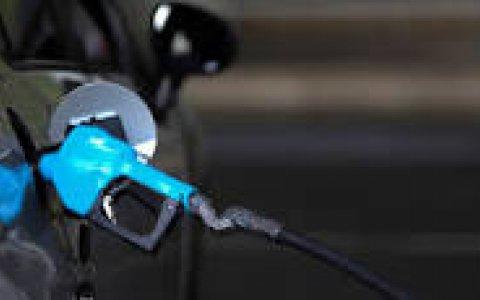 Prevén un nuevo incremento de los combustibles durante esta semana