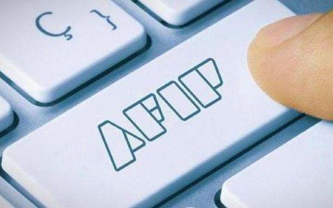 La AFIP prorrogó los vencimientos de varias obligaciones impositivas
