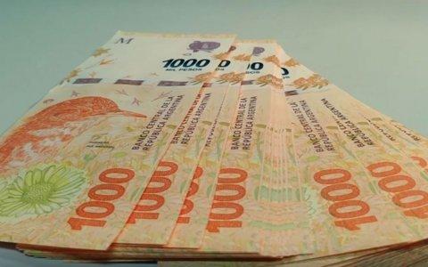El Gobierno volvió a acudir a la emisión monetaria para financiarse